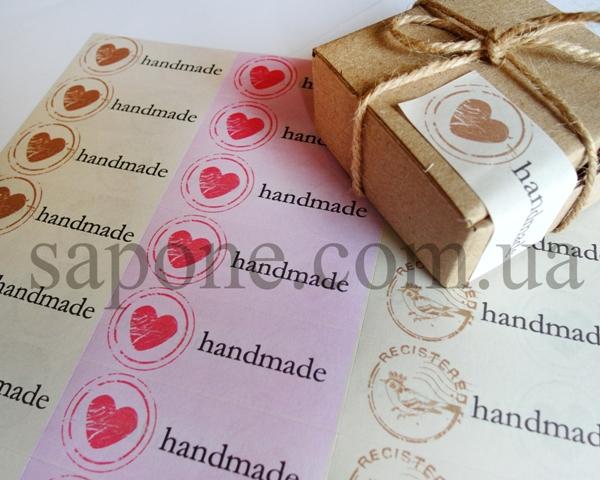 Декоративні наклейки на упаковку