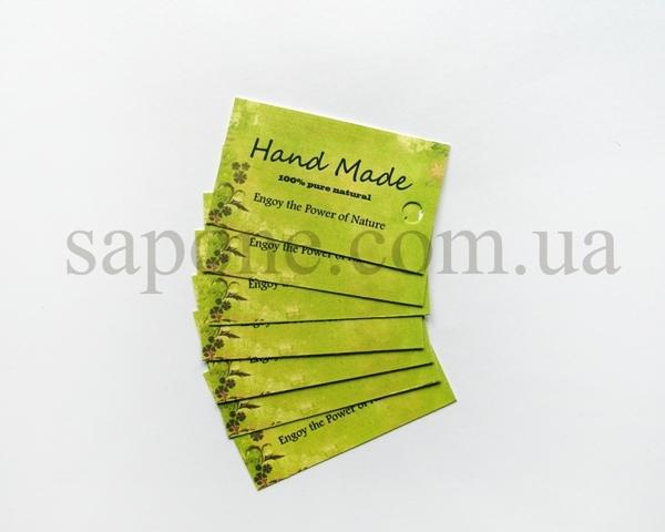 Бирка декоративная Handmade №006 - 1