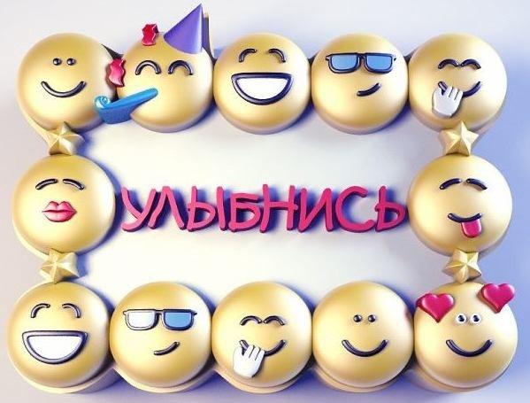 """Форма Люкс """"Посміхнись"""" 2D - 1"""