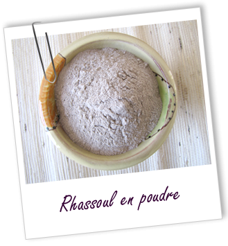 Косметична глина рассул Rhassoul (мароканська) - 1